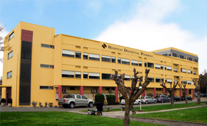 Hospital Distrital de Pombal